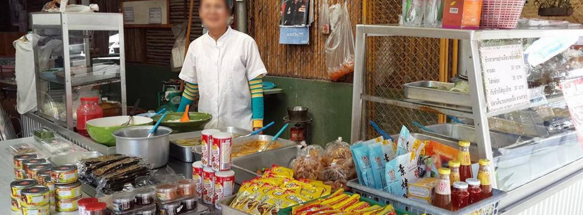 ร้านอาหารเจ ฉือฝอกง ร้านอาหารเจจังหวัดฉะเชิงเทรา