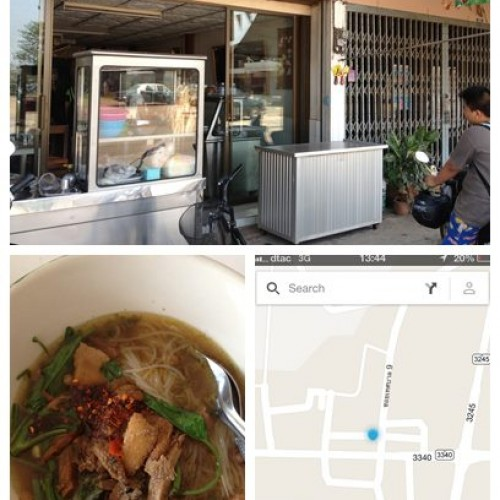 ร้านอาหารเจ ซอยเทศบาล 9 บ่อทอง ร้านอาหารเจจังหวัดชลบุรี