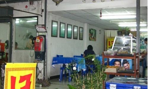ร้านอาหารเจ ซอยรามคำแหง 51/2  ร้านอาหารเจกรุงเทพ