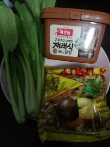 กินเจ อาหารเจ สูตรอาหารเจ เมนูอาหารเจ อาหารเพื่อสุขภาพ ราเมงสูตรเจ 2